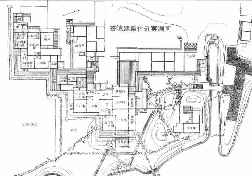 Connu Japonisme et Architecture : La Mouvance américaine UU92